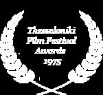 awards-logo1975