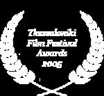 awards-logo2005
