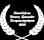 awards-pekk