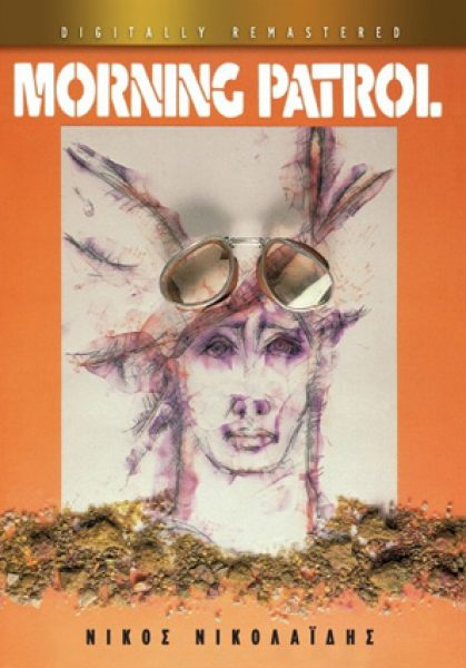 Morning Patrol (DVD)
