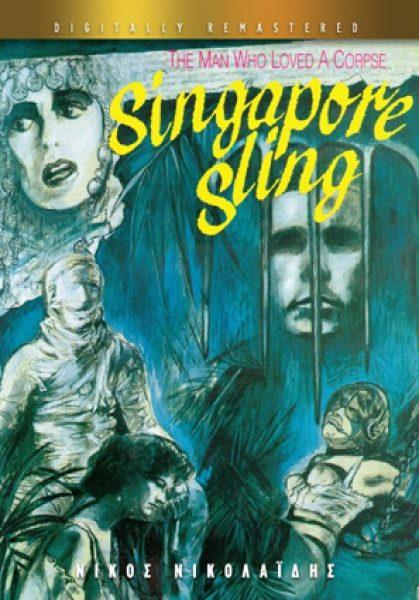 SINGAPORE SLING (DVD)