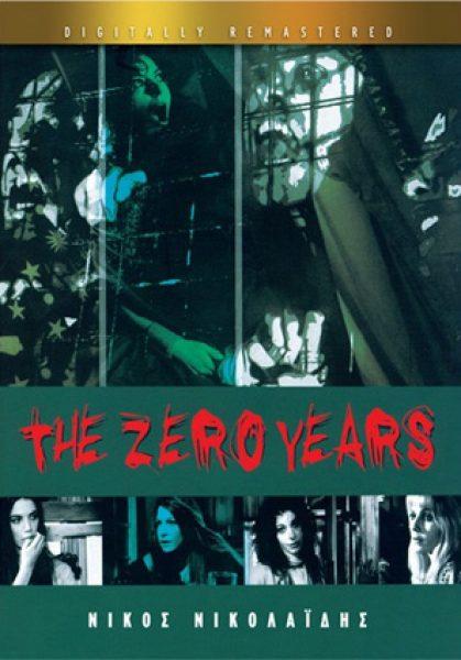 ZERO YEARS (DVD)