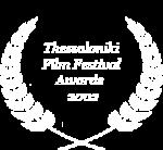 awards-logo-2002