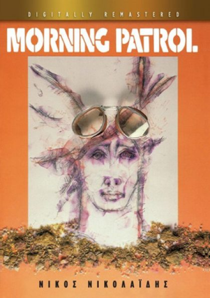 e0db155998 Morning Patrol (DVD) – nikos nikolaidis